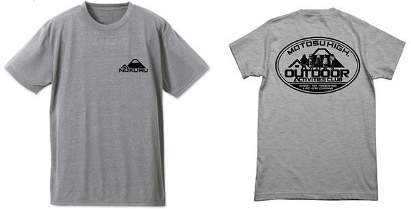 ゆるキャン△ ゆるキャン ドライTシャツ/HEATHER GRAY-XL(再販)[コスパ]《在庫切れ》