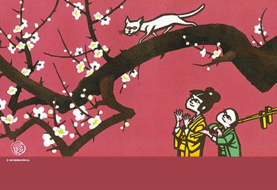 ジグソーパズル 滝平二郎 きりえコレクション 「梅」 300ピース(300-166)[キューティーズ]《在庫切れ》