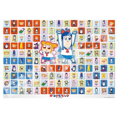 ジグソーパズル ポプテピピック クソアニメ 500ピース (500-318)[エンスカイ]《取り寄せ※暫定》