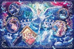 ジグソーパズル ファンタジックアート・おにねこ(光るパズル)白鳥の湖物語 1000ピース (12-056)[エポック]《取り寄せ※暫定》