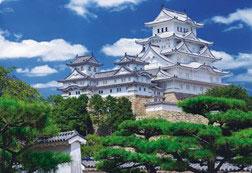 ジグソーパズル パズルの超達人EX(日本風景)新緑の姫路城-兵庫 1053ピース (31-001)[エポック]《取り寄せ※暫定》
