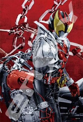 ジグソーパズル 仮面ライダーシリーズ 菅原芳人WORKS 運命の鎖 300ピース (300-1335)[ショウワノート]《発売済・在庫品》