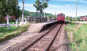 失われた国鉄・JR駅 (書籍)[イカロス出版]《在庫切れ》