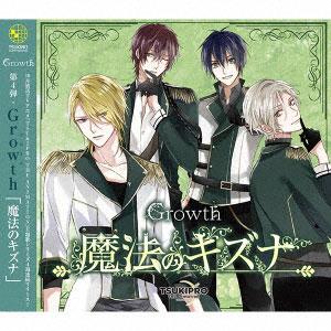CD Growth / 魔法のキズナ (TVアニメ「TSUKIPRO THE ANIMATION」主題歌(4))[ムービック]《在庫切れ》