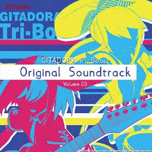 CD GITADORA Tri-Boost Original Soundtrack Volume.03[ソニー・ミュージックマーケティング]《取り寄せ※暫定》