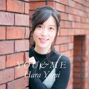 CD 原由実 / YOU&ME 通常盤[5pb.]《取り寄せ※暫定》
