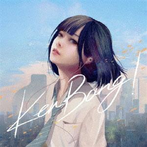 CD KenBang![ポニーキャニオン]《取り寄せ※暫定》