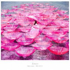CD Aimer / 「Ref:rain/眩いばかり」 通常盤 (「恋は雨上がりのように」EDテーマ)[SME]《取り寄せ※暫定》