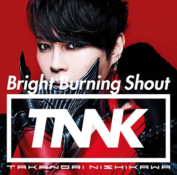 CD 西川貴教 / Bright Burning Shout 通常盤 (「Fate/EXTRA Last Encore」OP)[SME]《取り寄せ※暫定》