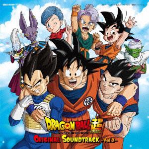 CD ドラゴンボール超 オリジナルサウンドトラック-Vol.2-[コロムビア]《在庫切れ》