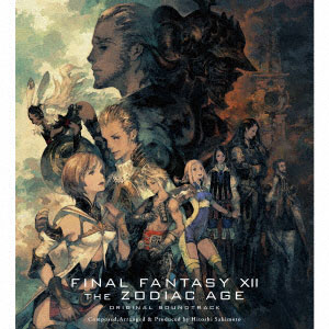 BD FINAL FANTASY XII THE ZODIAC AGE Original Soundtrack 初回生産限定盤 (映像付サントラ/Blu-ray Disc Music)[SME]《在庫切れ》