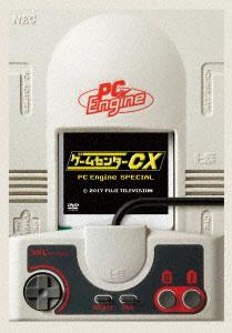 DVD ゲームセンターCX PCエンジン スペシャル[ハピネット]《取り寄せ※暫定》