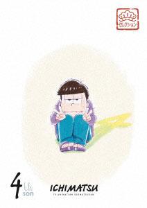 DVD 松セレクション「四男 一松」[エイベックス]《在庫切れ》