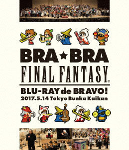 BD コンサートBlu-ray BRA★BRA FINAL FANTASY BRASS de BRAVO 2017 with Siena Wind Orchestra (Blu-ray Disc)[SME]《取り寄せ※暫定》