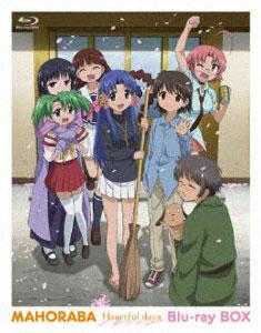 BD まほらば~Heartful days Blu-ray BOX 初回限定版[キングレコード]【送料無料】《在庫切れ》