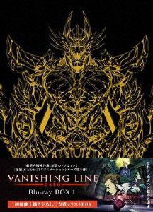 BD 牙狼〈GARO〉-VANISHING LINE- Blu-ray BOX 1 (Blu-ray Disc)[ポニーキャニオン]【送料無料】《取り寄せ※暫定》