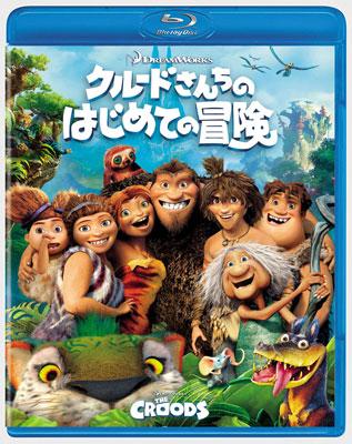 BD クルードさんちのはじめての冒険 (Blu-ray Disc)[NBC]《取り寄せ※暫定》