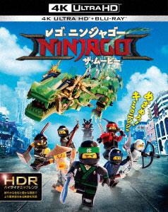 UHD レゴ ニンジャゴー ザ・ムービー (4K ULTRA HD+ブルーレイ)[ワーナーエンターテイメント ジャパン]《取り寄せ※暫定》