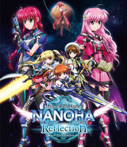 BD 魔法少女リリカルなのは Reflection 通常版 (Blu-ray Disc)[キングレコード]《取り寄せ※暫定》