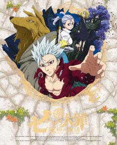 DVD 七つの大罪 戒めの復活 4 完全生産限定版[アニプレックス]《07月予約※暫定》