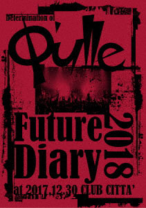 DVD Q'ulle / Determination of Q'ulle「Future Diary 2018」[エイベックス]《取り寄せ※暫定》