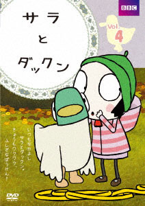 DVD サラとダックン VOL.4[オデッサ・エンタテインメント]《取り寄せ※暫定》