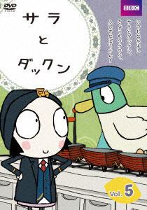 DVD サラとダックン VOL.5[オデッサ・エンタテインメント]《取り寄せ※暫定》