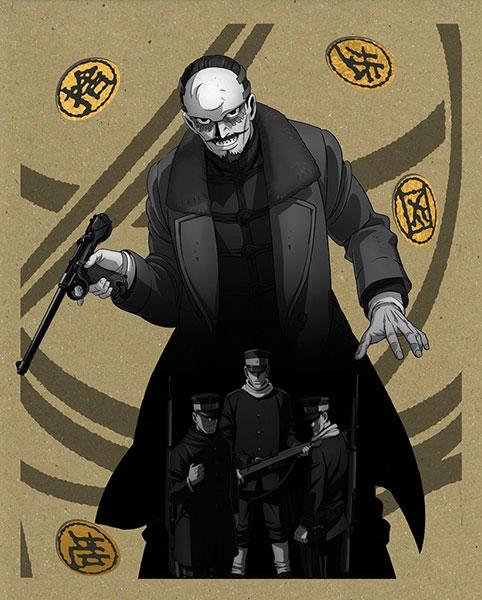 BD ゴールデンカムイ 第二巻 初回限定版 (Blu-ray Disc)[NBC]《取り寄せ※暫定》