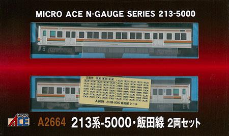 A2664 213系-5000・飯田線 2両セット(再販)[マイクロエース]《在庫切れ》