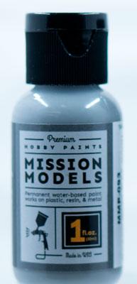 MMPシリーズ  MMP-093 オーシャングレー[ミッションモデルス]《発売済・在庫品》