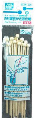 Mr.ネコの手シリーズ・塗装作業支援ツール Mr.塗料かき混ぜ棒〈15本入〉[GSIクレオス]《発売済・在庫品》