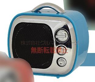 Bluetooth対応スピーカー ブルー (BL-16BL)[グルマンディーズ]《在庫切れ》