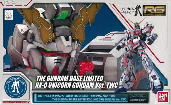 RG 1/144 RX-0 ユニコーンガンダム Ver. TWC プラモデル(ガンダムベース限定)