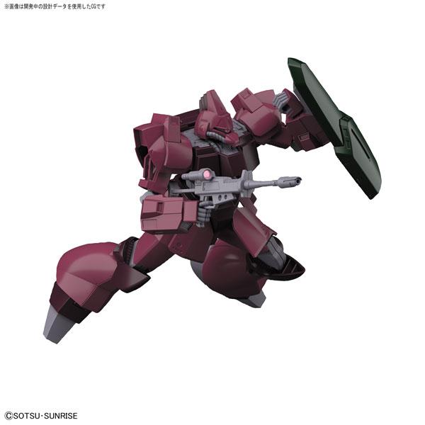 HGUC 1/144 ガルバルディβ プラモデル 『機動戦士Zガンダム』より[バンダイ]《発売済・在庫品》