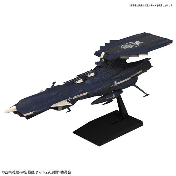 メカコレクション 地球連邦アンドロメダ級 三番艦 アポロノーム プラモデル 『宇宙戦艦ヤマト2202』より[バンダイ]《発売済・在庫品》