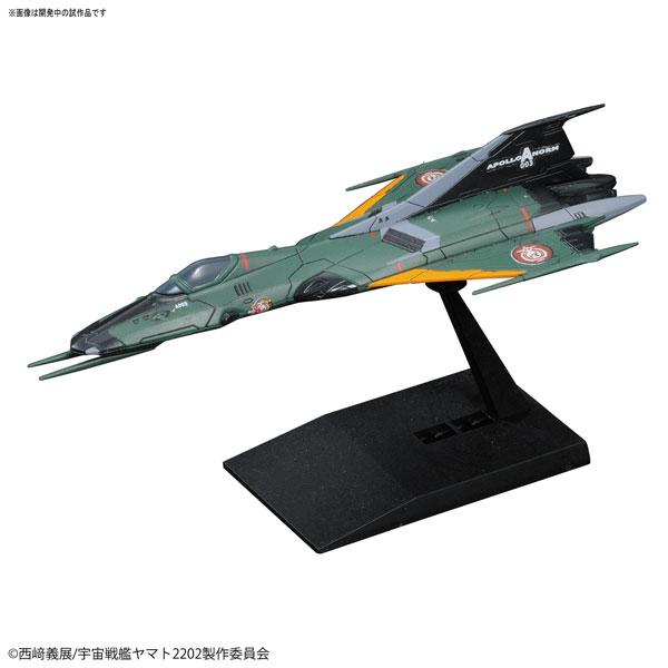 メカコレクション 99式空間戦闘攻撃機 コスモファルコン(空母搭載機) プラモデル 『宇宙戦艦ヤマト2202』より[バンダイ]《発売済・在庫品》