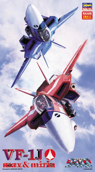 超時空要塞マクロス 1/72 VF-1J バルキリー マックス&ミリア プラモデル(再販)[ハセガワ]《09月予約》