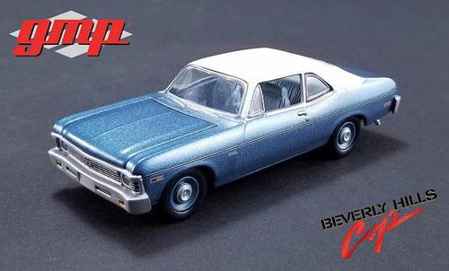1/43 ビバリーヒルズ・コップ(1984) - 1970 Chevrolet Nova - Blue with White Roof[gmp]《発売済・在庫品》