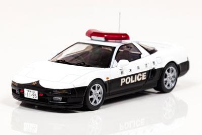 1/43 ホンダ NSX (NA2) 2016 栃木県警察高速道路交通警察隊車両[RAI'S]《在庫切れ》
