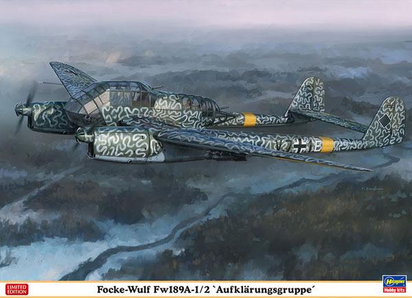 """1/72 フォッケウルフ Fw189A-1/2""""近距離偵察飛行隊""""プラモデル[ハセガワ]《取り寄せ※暫定》"""