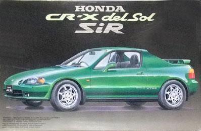 1/24 インチアップシリーズ No.269 Honda CR-X delsol SiR プラモデル[フジミ模型]《取り寄せ※暫定》