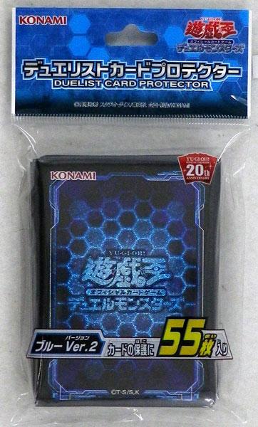 遊戯王OCG デュエルモンスターズ デュエリストカードプロテクター ブルーVer.2 パック[コナミ]《在庫切れ》