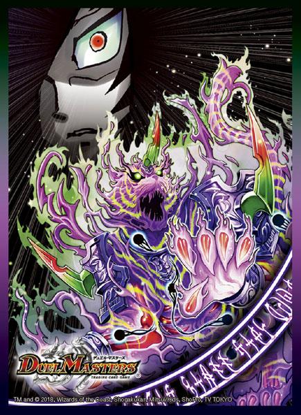 デュエル・マスターズ DXカードプロテクト 卍 デ・ルパンサー 卍 パック[タカラトミー]《発売済・在庫品》