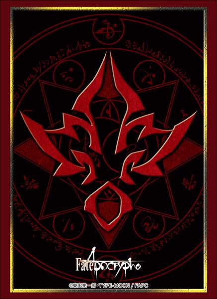 ブシロードスリーブコレクション ハイグレード Vol.1571 Fate/Apocrypha『令呪(玲霞)』 パック[ブシロード]《在庫切れ》