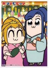 キャラクタースリーブ ポプテピピック クラブ「ポプ子とピピ美」(EN-587) パック[エンスカイ]《発売済・在庫品》