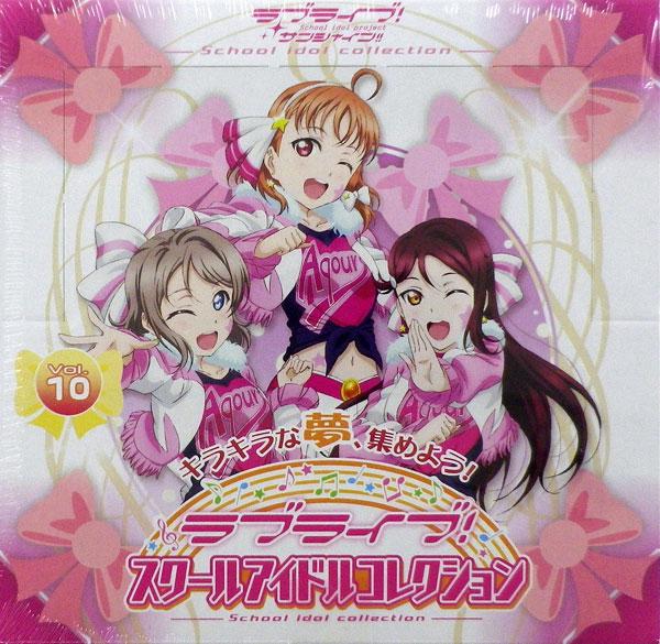 ラブライブ!スクールアイドルコレクション Vol.10 30パック入りBOX[ブシロード]《発売済・在庫品》