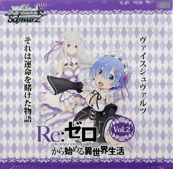 【特典】ヴァイスシュヴァルツ ブースターパック 「Re:ゼロから始める異世界生活」Vol.2 16パック入りBOX[ブシロード]《発売済・在庫品》