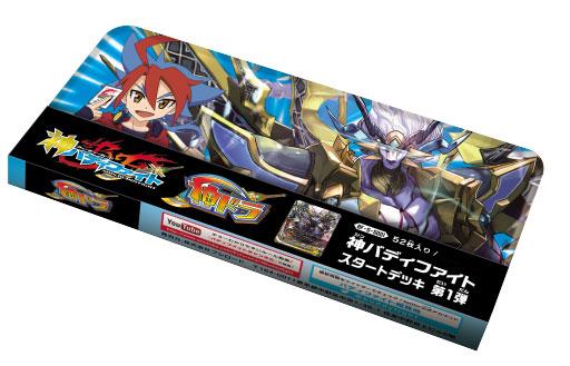 フューチャーカード 神バディファイト スタートデッキ第1弾 神ドラ 6パック入りBOX[ブシロード]《発売済・在庫品》