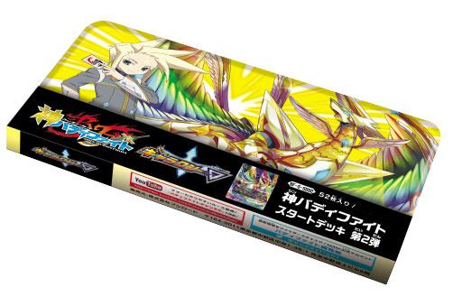 フューチャーカード 神バディファイト スタートデッキ第2弾 ギャラクシー▽ 6パック入りBOX[ブシロード]《発売済・在庫品》