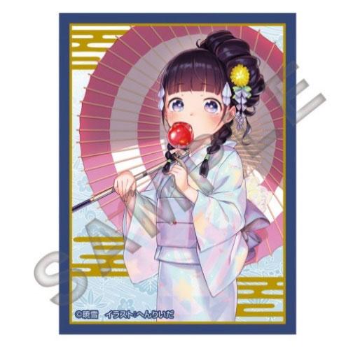 MF文庫J 夏の学園祭2018 カードスリーブ「今日から俺はロリのヒモ!」 パック[KADOKAWA]《在庫切れ》